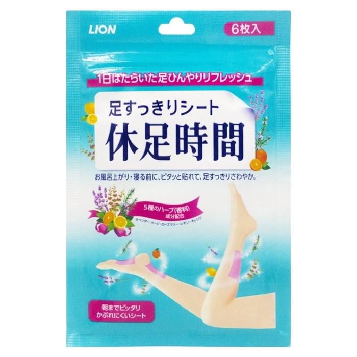 Охлаждающая маска для ног 6 шт «COOL KYUSOKUJIKAN» - фото 13073