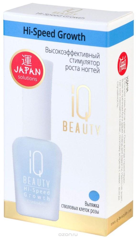 Высокоэффективный стимулятор роста ногтей IQ BEAUTY Japan Solutions Hi-Speed Growth 12,5 мл - фото 6923