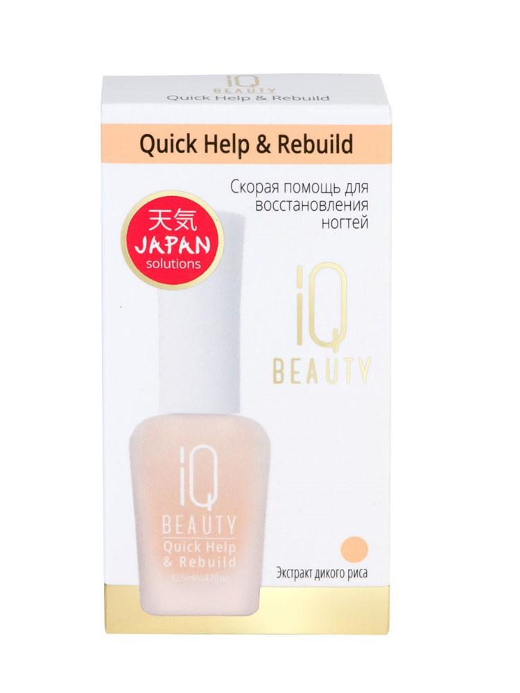 Скорая помощь для восстановления ногтей IQ BEAUTY Quick Help & Rebuild 12,5 мл - фото 6926