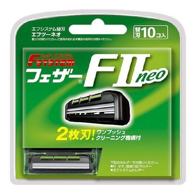 Запасные кассеты с двойным лезвием для станка Feather F-System FII Neo 10 шт - фото 7701