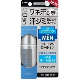 Мужской премиальный дезодорант-антиперсп. роликовый ионный блок. потоотд. (аромат мыла) 40мл - фото 7734