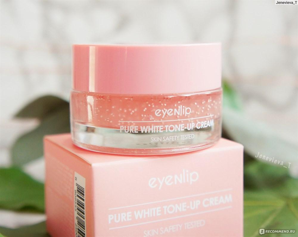 Крем осветляющий тонирующий EYENLIP Pure White Tone-Up Cream - фото 7911
