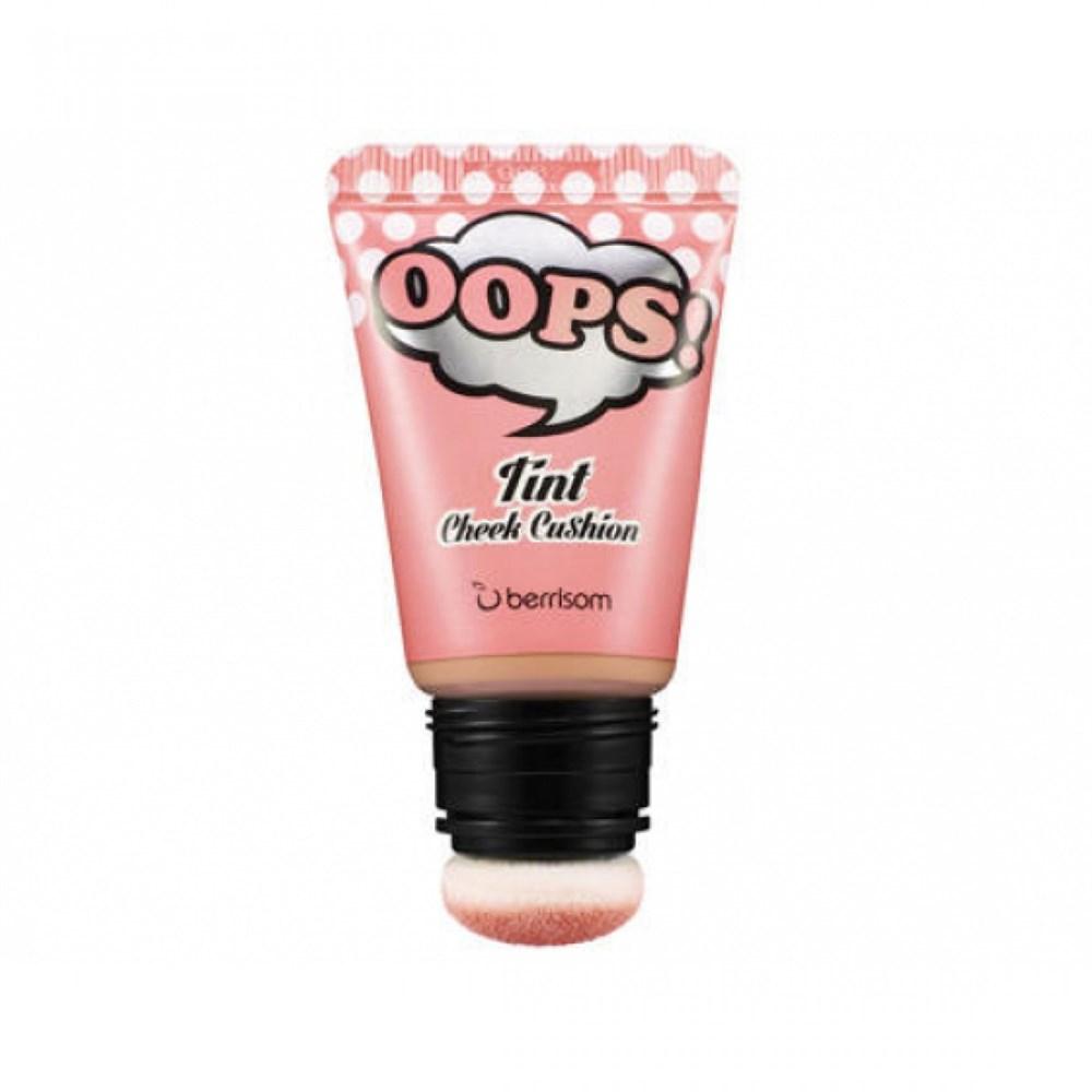 Румяна-тинт для лица Berrisom OOPS Tint Cheek Cushion Cream Peach 20мл - фото 8830