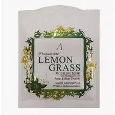 Маска альгинатная для пробл.кожи PREMIUM Anskin Herb Lemongrass Modeling Mask / Refill 25гр - фото 9442
