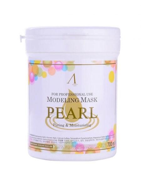 Альгинатная маска осветляющая Anskin Pearl Modeling mask 700ml банка - фото 9764