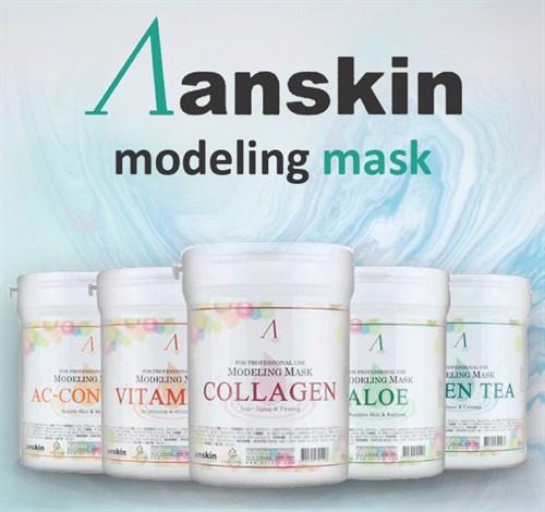 Маска альгинатная с витамином С Anskin Vitamin C Modeling Mask (Refill) 240g - фото 9731