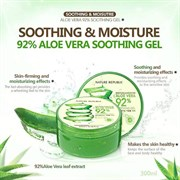 Универсальный гель с алоэ Nature Republic Soothing&Moisture Aloe Vera 92% Soothing Gel