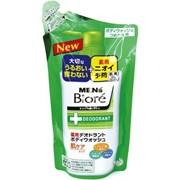 Мужской гель для душа KAO Mens Biore аромат полевых цветов 380 мл мягкая упаковка