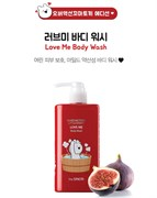 Гель для душа The Saem Over Action Little Rabbit Love Me Body Wash 300мл