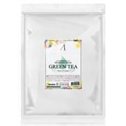 Маска альгинатная успокаивающая с экстрактом зеленого чая Anskin Green Tea Modeling Mask 1000g (пакет)