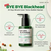 Маска-пенка от чёрных точек SOME BY MI Bye Bye Blackhead 30 Days Miracle Green Tea Tox Bubble Cleanser