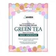 Альгинатная маска для чувствительной, проблемной кожи Anskin Green tea 25г