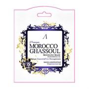 Маска альгинатная от расшир. пор PREMIUM Anskin Morocco Ghassoul Modeling Mask / Refill 25гр