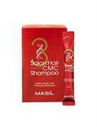 Шампунь с аминокислотами для волос MASIL Salon Hair Cmc Shampoo 8ml (стик)