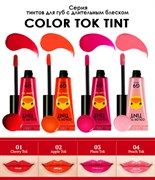 Тинт для губ Berrisom G9skin Color Tok Tint 02. Apple Tok Tok 5мл