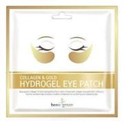 Патчи для глаз гидрогелевые Beauugreen Collagen & Gold Hydrogel Eye Patch 1pair  4гр