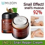 Улиточный крем Mizon All in one snail repair cream 75ml