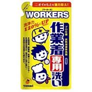 🌸Жидкое средство для стирки рабочей и сильно загрязненной одежды NISSAN 720мл (запасной блок)