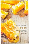 Тканевая маска с экстрактом пчелиного маточного молочка Nature Republic Real Nature Mask Sheet Royal Jelly