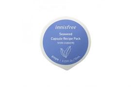 Капсульная ночная маска с ламинарией Innisfree Capsule Recipe Pack # Seaweed (Kelp) - Sleeping Pack