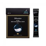 Ночной крем с экстрактом ласточкиного гнезда JM Solution Active Bird's Nest Sleeping Cream 4ml