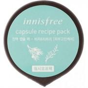 Капсульная смываемая маска Innisfree Capsule Recipe Pack # Bija&Tea Tree - Wash Off Pack