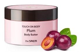 Глубокоувлажняющее масло для тела с экстрактом сливы THE SAEM TOUCH ON BODY Plum Body Butter