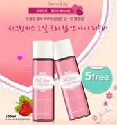 Средство для снятия макияжа с глаз и губ Secret Key Oil-Free Lip & Eye Remover 100ml