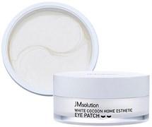 Омолаживающие патчи с экстрактом жемчуга и белого кокона JM Solution Silky Cocoon Home Esthetic Eye Patch