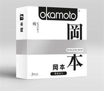 Презервативы OKAMOTO Skinless Skin Purity Классические, телесного цвета, 3шт.