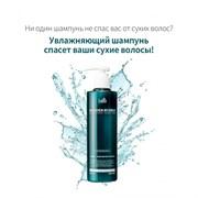Шампунь для волос LADOR WONDER BUBBLE SHAMPOO 250ML