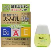 Глазные капли Lion Smile EX 40 Gold 13 мл