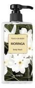Гель для душа THE SAEM Touch On Body Moringa Body Wash