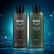 МУЖСКОЙ/НАБОР для лица ESTHETIC HOUSE Monz Perfect Defence Set (Perfect Defence Toner &Perfect Defence Lotion)