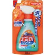 Очищающая спрей-пена для удаления масляных загрязнений на кухне ( в т.ч. нагоревшего жира) NIHON Foam spray oil cleaner МУ 350мл