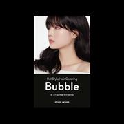 Краска для волос Etude House Hot Style Bubble Hair Coloring #BK01 Deep Black