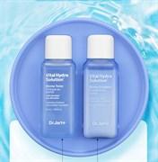 Набор для экстра-увлажнения (тонер+эмульсия) Dr Jart+ Vital Hydra Solution Skincare Mini Duo