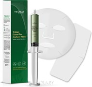 Карбокситерапия для лица TRIMAY Carboxy CO2 Clinik Mask 25 мл