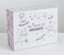 Коробка‒пенал «Ты просто космос», 30 × 23 × 12 см 3907236