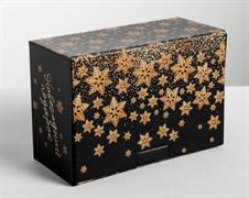 Коробка‒пенал «Новогодний подарок», 22 × 15 × 10 см 4429454
