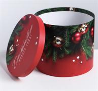 Круглая подарочная коробка «Счастливого Нового года», 17.5 × 20 см