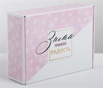 Коробка складная «Пусть зима приносит радость», 30.7 × 22 × 9.5 см