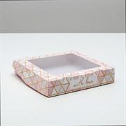 Коробка складная квадратная РОЗОВАЯ «Геометрия», 20 × 20 × 4 см