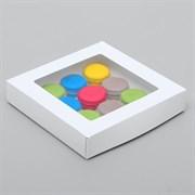 Коробка Белая квадратная, 20 х 20 х 4 см