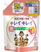Мыло-пенка для рук LION KireiKirei антибактериальный аромат фруктов мягкая упаковка (с крышкой) 450мл