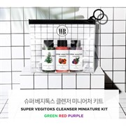 Набор миниатюр детокс гелей Chosungah Byvibes Wonder Bath Super Vegitoks Cleanser Mini Set