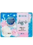 Ночные гигиенические прокладки Sayuri Argentum+ с серебром, 32 см, 7 шт/упак.