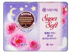 Ночные гигиенические прокладки Sayuri Super Soft ультратонкие, 32 см, 7 шт/упак.