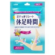 Охлаждающая маска для ног 6 шт «COOL KYUSOKUJIKAN»