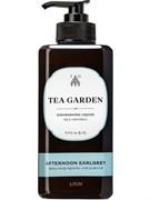 🌸Концентрированное средство для мытья посуды LION Chamgreen Tea Garden Бергамот, флакон, 500 гр